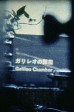 Filmy Film 010 – Galileo Chamber