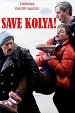 Save Kolya!