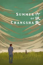 Summer of Changsha