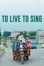 To Live to Sing
