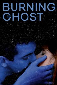 Burning Ghost
