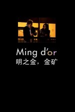 Ming of Gold