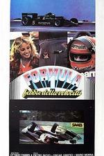 Formula 1 - Speed fever