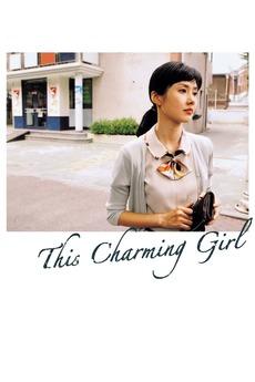This Charming Girl (2005)