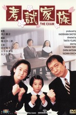 The Exam