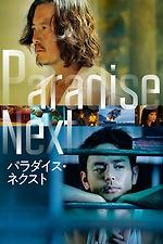 Paradise Next