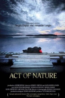 Act of Nature