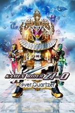 Kamen Rider Zi-O the Movie: Over Quartzer