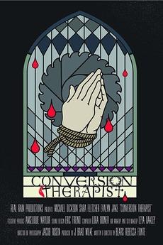 Conversion Therapist