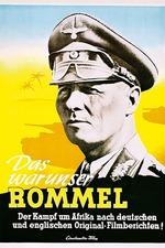 Das war unser Rommel