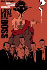 New Battles Without Honor and Humanity 3: Last Days of the Boss