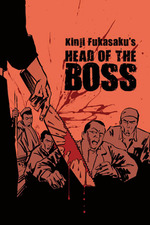 New Battles Without Honor and Humanity 2: Head Of The Boss