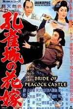 Bride of Peacock Castle