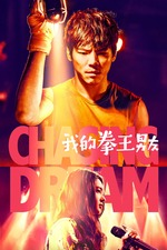Chasing Dream