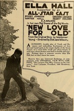 New Love for Old