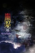 Mr. Vampire 3