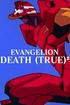 Evangelion: Death (True)²