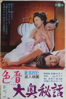 Orgies-Film Webcam reife Pornos