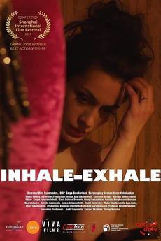 541241-inhale-exhale-0-230-0-345-crop.jp