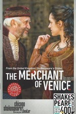 The Merchant of Venice (Globe Theater, 2015)