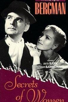 Secrets of Women (1952)