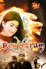 Rowthiram