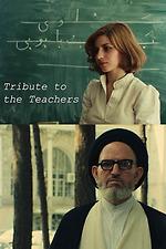 Tribute to the Teachers