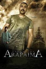 Operation Arapaima