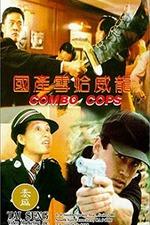 Combo Cops