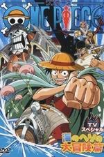 One Piece Special: Adventure in the Ocean's Navel