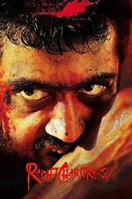 Rakht Charitra 2