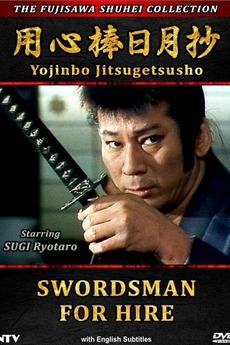 Swordsman For Hire