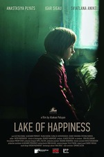 Lake of Happiness