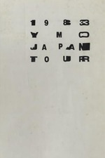YMO JAPAN TOUR at Nippon Budokan