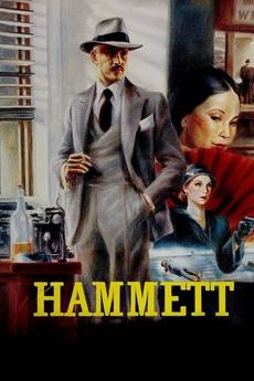 Hammett