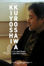 Kurosawa, au dos des images