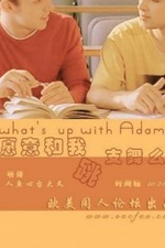 What's Up with Adam?
