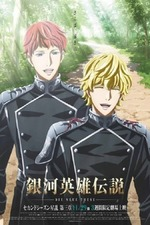 The Legend of the Galactic Heroes: Die Neue These Seiran 3