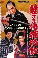 Case of a Young Lord 9: Black Camellia