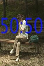 50:50