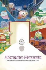 Sumikko Gurashi: The Movie