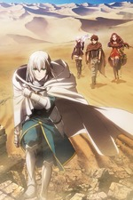 Fate/Grand Order: The Movie -Camelot, Divine Realm of the Round Table- Wandering; Agateram