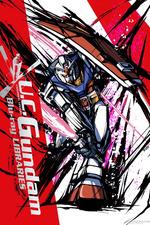 Mobile Suit GUNDAM Shining Life Chronicle U.C.