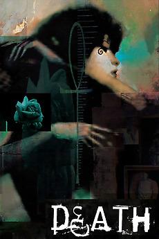 Dc Showcase Death 2019 Directed By Sam Liu Reviews Film