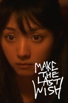 Make the Last Wish (2009)