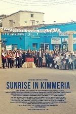 Sunrise in Kimmeria