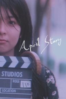 April Story (1998)