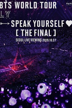 BTS World Tour 'Love Yourself - Speak Yourself' (The Final) Seoul Live Viewing