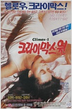 The Climax One