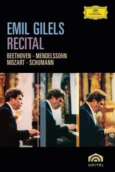 Emil Gilels Recital
